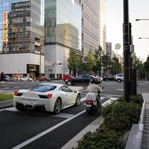 oszaka utca
