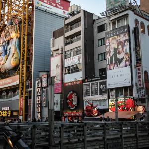 Dōtonbori utca Osaka