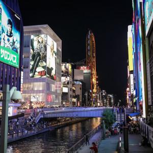osaka Dōtonbori utca éjjel