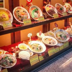 japán étterem vitrine