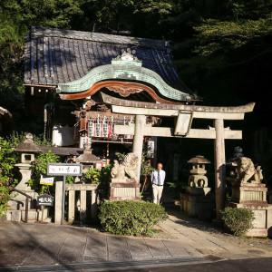 japán temető bejárata
