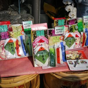 matcha teás termékek